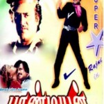 Pandian (1992) DVDRip Tamil Full Movie Watch Online