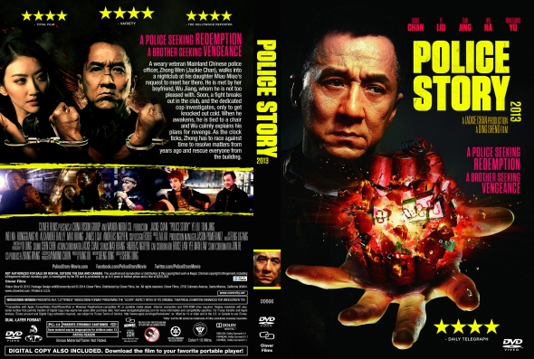 Police Story (2013) Tamil Dubbed Movie HD 720p Watch Online