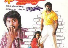 Pudhiya Mannargal (1993) Tamil Movie DVDRip Watch Online