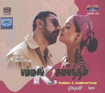 Pammal K. Sambandam (2002) Tamil Movie DVDRip Watch Online
