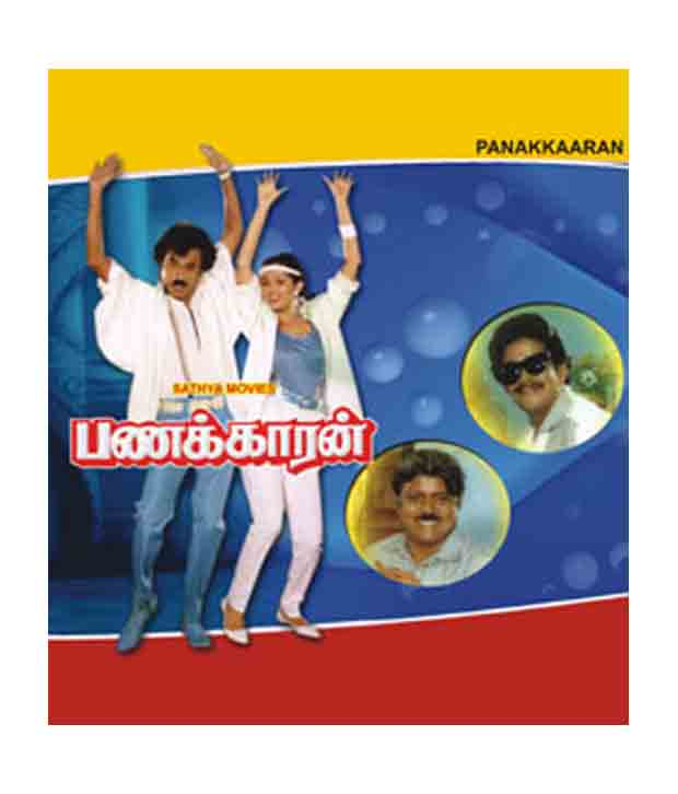 Panakkaran (1990) DVDRip Tamil Full Movie Watch Online