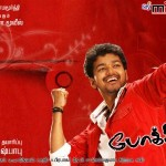 Pokkiri (2007) HD 720p Tamil Movie Watch Online