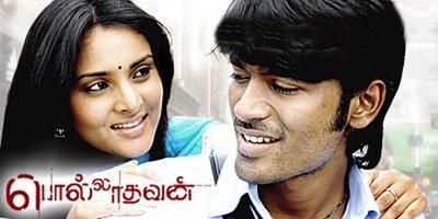 Polladhavan (2007) DVDRip Tamil Full Movie Watch Online