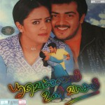 Poovellam Un Vasam (2001) Tamil Movie DVDRip Watch Online