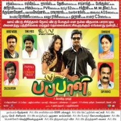 Pappali (2014) DVDRip Tamil Full Movie Watch Online