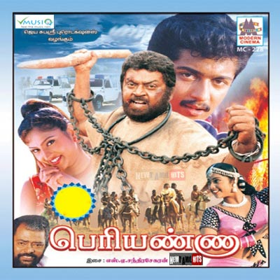 Periyanna (1999) Tamil Movie DVDRip Watch Online