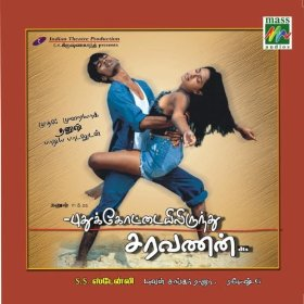 Pudhukottaiyilirundhu Saravanan (2004) Tamil Movie DVDRip Watch Online