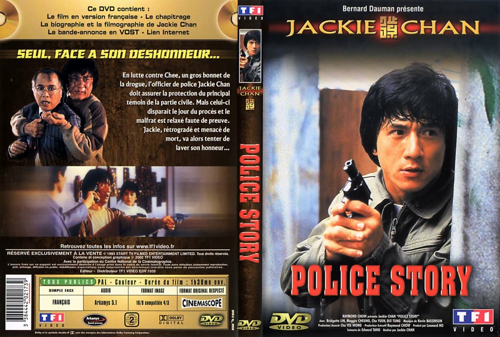 Police Story (1985) Tamil Dubbed Movie HD 720p Watch Online