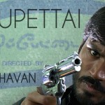 Pudhupettai (2006) DVDRip Tamil Full Movie Watch Online