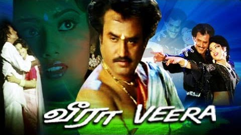 Veera (1994) DVDRip Tamil Full Movie Watch Online