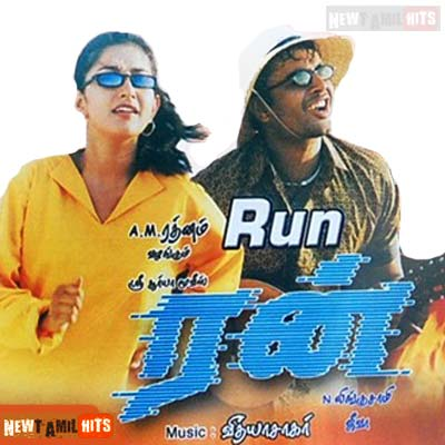 Run (2002) Tamil Full Movie DVDRip Watch Online