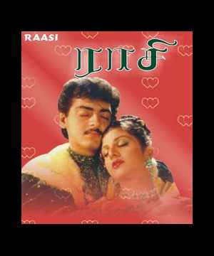 Raasi (1997) Tamil Full Movie DVDRip Watch Online