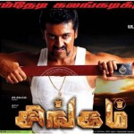 Singam (2010) DVDRip Tamil Movie Watch Online