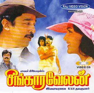 Singaravelan (1992) Tamil Full Movie Watch Online DVDRip