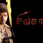 Sivakasi (2005) Tamil Full Movie DVDRip Watch Online