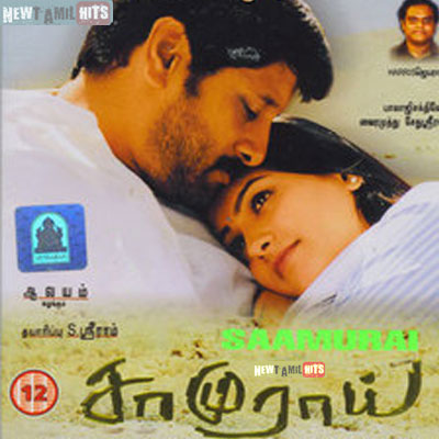 Samurai (2002) Tamil Full Movie Watch Online DVDRip