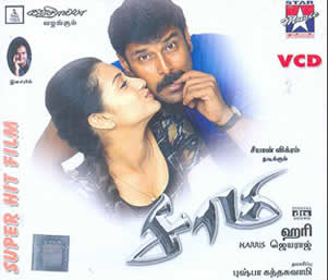 Saamy (2003) HD DVDRip 720p Tamil Full Movie Watch Online