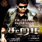 Sura (2010) DVDRip Tamil Full Movie Watch Online