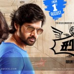Sarabham (2014) HD 720p Tamil Movie Watch Online