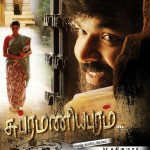 Subramaniapuram (2006) DVDRip Tamil Full Movie Watch Online