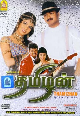 Thamizhan (2002) DVDRip Tamil Full Movie Watch Online