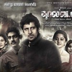 Thaandavam (2013) HD 720p Tamil Movie Watch Online