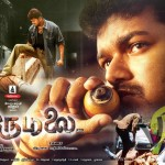 Thirumalai (2003) HD DVDRip 720p Tamil Movie Watch Online