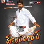 Thirupaachi (2005) Tamil Full Movie DVDRip Watch Online
