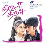 Thiruda Thirudi (2003) HD DVDRip 720p Tamil Movie Watch Online