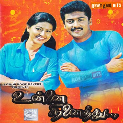 Unnai Ninaithu (2002) Tamil Movie Watch Online DVDRip