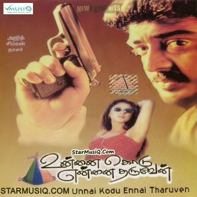 Unnai Kodu Ennai Tharuven (2000) Tamil Movie DVDRip Watch Online