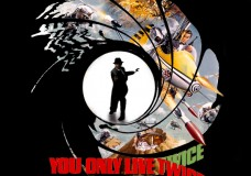 You Only Live Twice (1967) Tamil Dubbed Movie Watch Online DVD