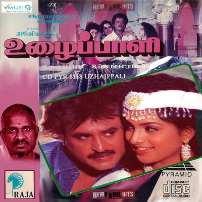 Uzhaippali (1993) Tamil Full Movie Watch Online DVDRip