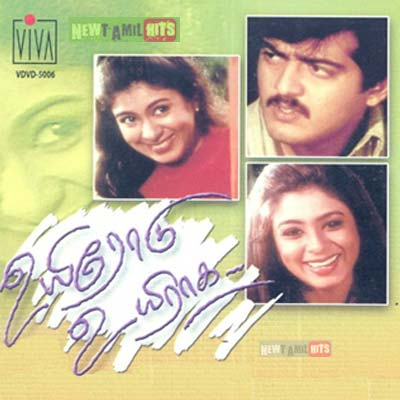 Uyirodu Uyiraga (1998) DVDRip Tamil Movie Watch Online
