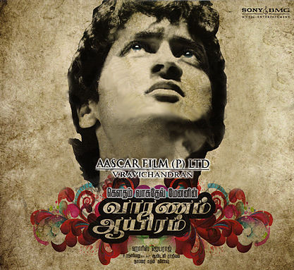 Vaaranam Aayiram (2008) DVDRip Tamil Full Movie Watch Online