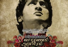Vaaranam Aayiram (2008) HD 720p Tamil Movie Watch Online