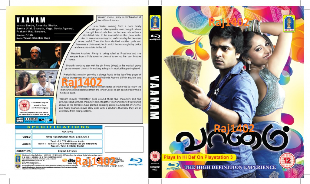 Vaanam (2011) HD 720p Tamil Bluray Movie Watch Online