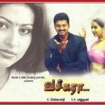 Vaseegara (2003) DVDRip Tamil Movie Watch Online
