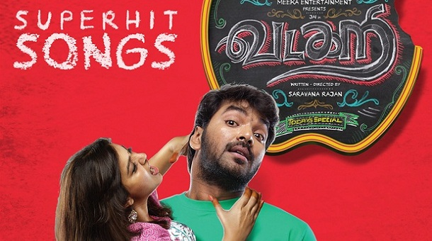 Vadacurry (2014) DVDRip Tamil Full Movie Watch Online