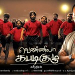 Vennila Kabadi Kuzhu (2009) DVDRip Tamil Full Movie Watch Online
