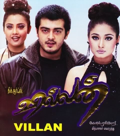 Villain (2002) Tamil Movie DVDRip Watch Online