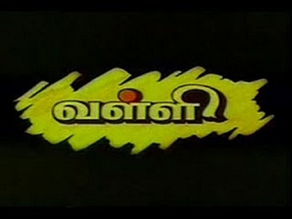 Valli (1993) Tamil Full Movie Watch Online DVDRip