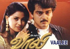 Vaali (1999) DVDRip Tamil Movie Watch Online