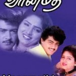 Vaanmathi (1996) Tamil Movie DVDRip Watch Online