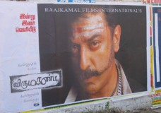 Virumandi (2004) Tamil Full Movie Watch Online DVDRip