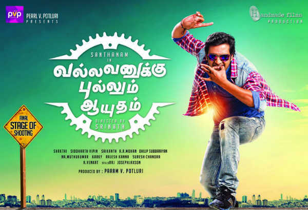 Vallavanukku Pullum Aayudham (2014) DVDRip Tamil Movie Watch Online