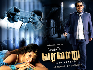 Varalaru (2006) HD DVD 720p Tamil Full Movie Watch Online