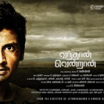 Vanthaan Vendraan (2011) DVDRip Tamil Movie Watch Online