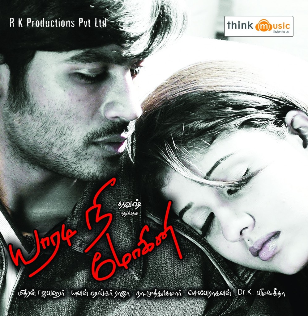 Yaaradi Nee Mohini (2008) HD DVD 720p Tamil Full Movie Watch Online