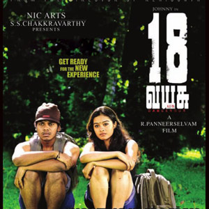 18 Vayasu (2012) DVDRip Tamil Movie Watch Online